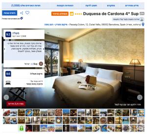 דף תוצאה של מלון באתר בוקינג