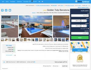 דף מידע מלון HotelsCombined