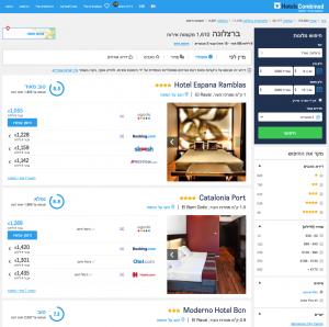Hotels Combined דף תוצאות ראשי