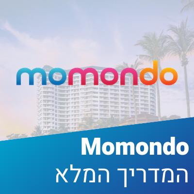 מומונדו תמונה ראשית