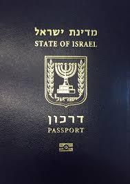הנפקת דרכון ישראלי