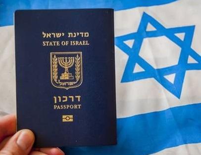 דרכון על רקע דגל ישראל